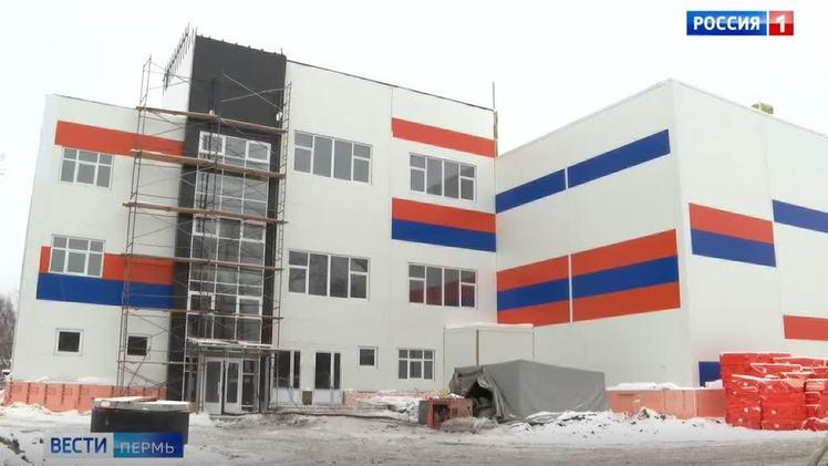 Центр бетона пермь купить лестницу для крыльца из бетона