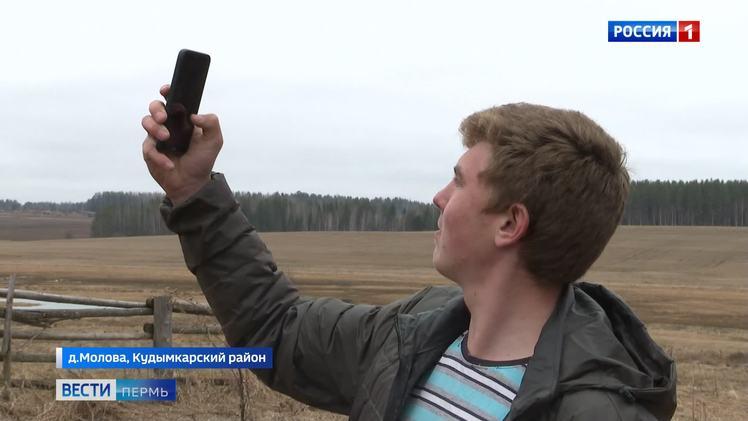 интернет в деревню пермь
